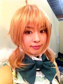 山本美禰子オフィシャルブログ「mineko」