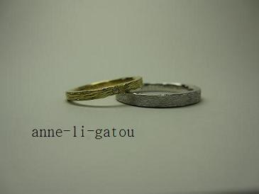 $anne-li-gatou ジュエリーデザイナーの机