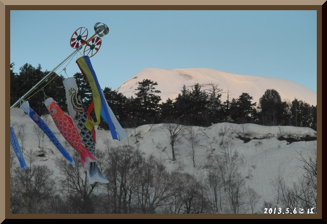 ロフトで綴る山と山スキー-0506_0516