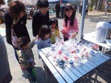 浄土宗災害復興福島事務所のブログ-20130429気仙沼⑫