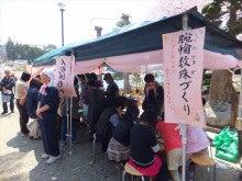 浄土宗災害復興福島事務所のブログ-20130429気仙沼⑭