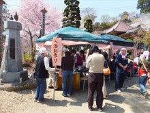 浄土宗災害復興福島事務所のブログ-20130429気仙沼⑬