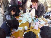 浄土宗災害復興福島事務所のブログ-20130429気仙沼⑮
