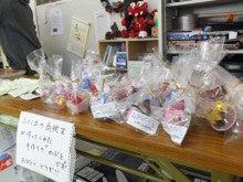 浄土宗災害復興福島事務所のブログ-20130430陸前高田鳴石仮設②