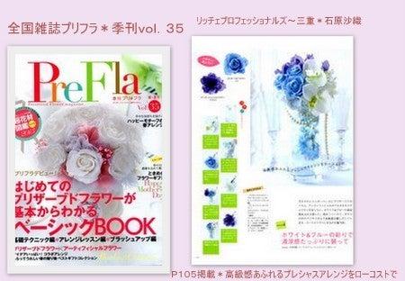 $*゜・。*Happy Flower Life*゜・。*