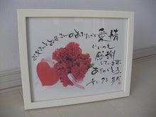 書の花のブログ