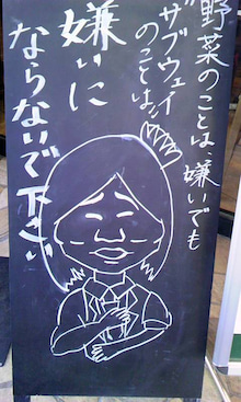 公式:黒澤ひかりのキラキラ日記~Magic kiss Lovers only~-130507_1728~01.jpg