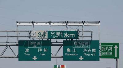 ルナシャイン・輝☆ブログ-名阪国道