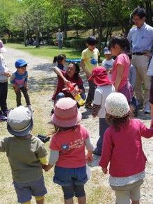 愛知県みよし市の野外自主保育「みよし もり・そら」のブログ
