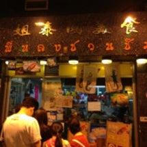 2回目「隆姐泰國美食…