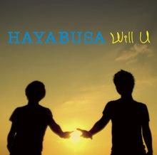 HAYABUSA official BLOG-WillU