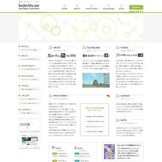 ホンマ独り言やねん…。-kouhei-kita.com