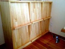 自然素材のオーダー家具 MUKUスタイルのブログ-無垢ディスプレーラック付収納