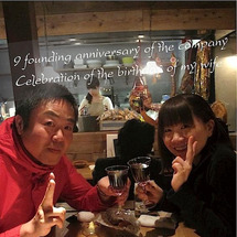 【会社9周年創立記念…