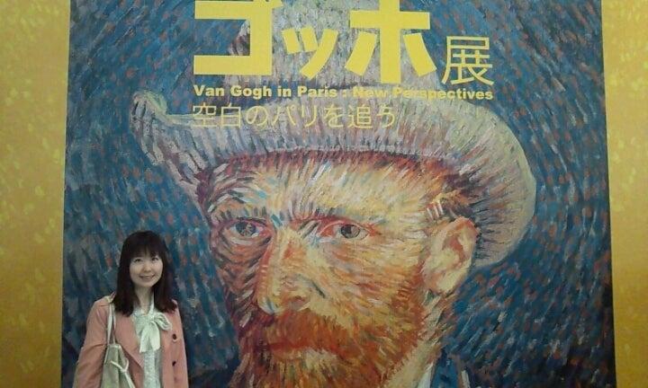 フィンセント・ファン・ゴッホ(1853,1890)は、 オランダのズンデルトに生まれ、フランスのオーベル=シュ=オワーズに没した後期印象派の画家。