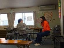 浄土宗災害復興福島事務所のブログ-20130508高久第1③