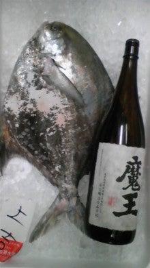 旬鮮旬彩 上吉のブログ-130509_100533.jpg
