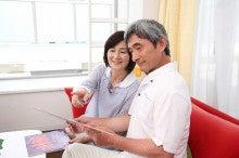 $結希会 婚活コンサルタントの日記 東京のブログ