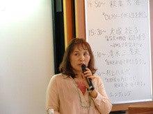 恋と仕事の心理学@カウンセリングサービス-130503松尾たかカウンセラー