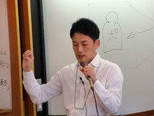 恋と仕事の心理学@カウンセリングサービス-130503清水三季央カウンセラー