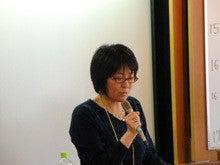 恋と仕事の心理学@カウンセリングサービス-130503大塚統子カウンセラー