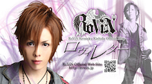 RoViNオフィシャルブログ Powered by Ameba Kensaku Kishida/tetsu/hayato/岸田健作