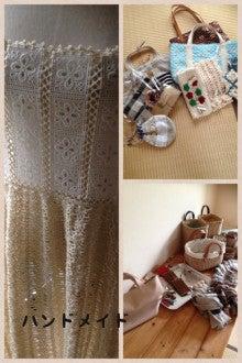 handmade shop FiL-IMG_5609.jpg