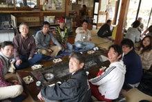 WINGAUTO☆FACTORYのサービス日記