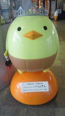 石川泰山のブログ「竹林佳境」-130510_1014~01.jpg