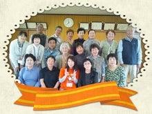 うたと笑いのマスター♪瓦川 ユミのブログ-2013-05-10-12-23-20_deco.jpg