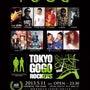 明日は渋谷で!!