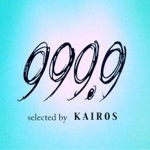 999.9 selected by KAIROSの アイウェアHAPPY LIFE-image