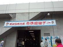 福男育児-DSC_0468.jpg