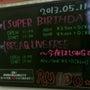 5月11日 新宿ルイ…