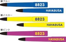 HAYABUSA official BLOG-ボールペン