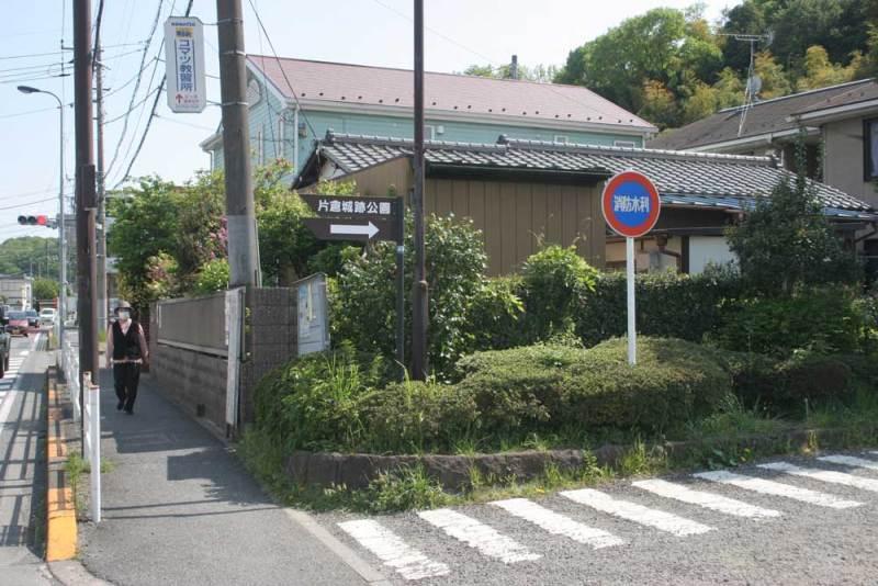 片倉城/入口