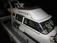 沖縄から遊漁船「アユナ丸」-群星