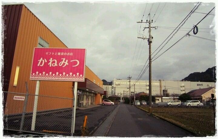 霧島市のコインランドリー、コイン精米機の事なら、南九州沖縄クボタ - iタウンページ