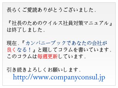 $花村俊広のブログ。-ブログのお知らせ