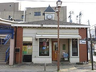 晴れのち曇り時々Ameブロ-ハンバーグのお店「茅」