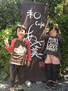 MORE HAPPY-わたし物語-20130503-3