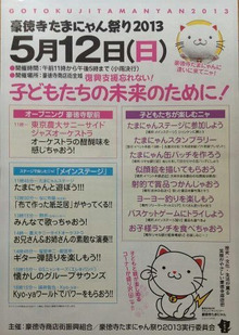 $singer野杏のブログ-20130512