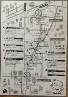 $singer野杏のブログ-20130512-2