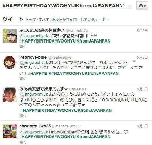 チャンウヒョク日本ファンブログ WHOLIC-1