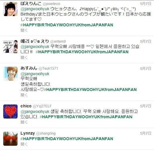 チャンウヒョク日本ファンブログ WHOLIC-7