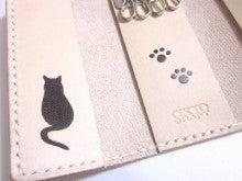 OXIO-CRAFT(オキクラ)の「革雑貨」制作日記-猫のキーケース