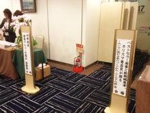 カーザーコーセーのゆる~りBLOG