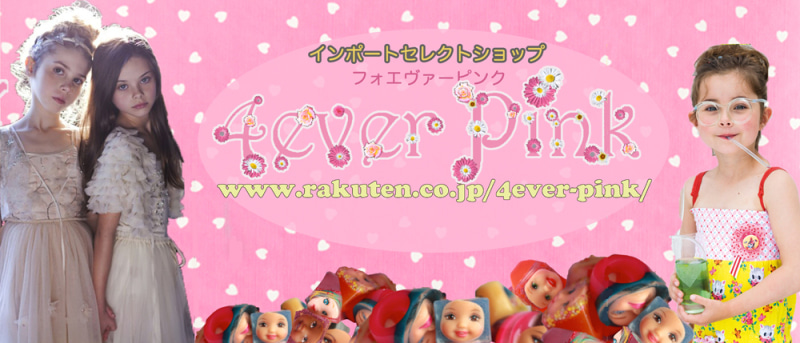 $4EVER PINKのブログ