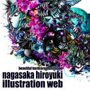 $ビューティフルハードコアイラストレーション☆マウスで描くキャラクターイラスト-HPリンク1