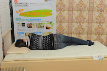 $ウメナ寝具のBLOG-1枚横向き